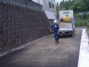 舗装工事施工写真2