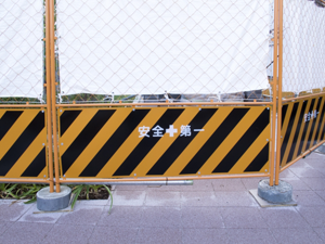 舗装工事の事故事例について