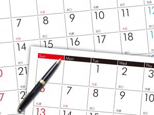 内装工事に掛かる日数