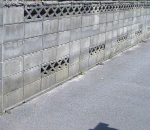 鹿児島 ブロック塀工事