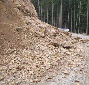 崖崩れ工事 鹿児島
