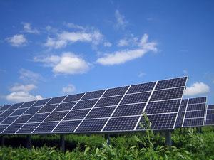 太陽光発電所について