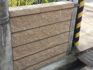 化粧ブロック塀の修理の費用について