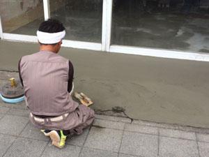 コンクリート流し込み・完了後の仕上げについて