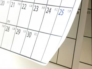 遺品整理に掛かる時間や日数について
