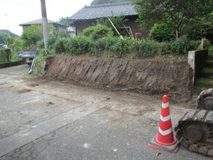 土手 コンクリート工事前