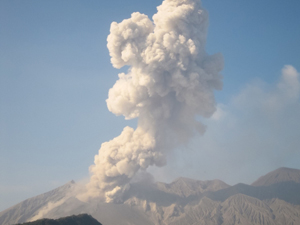 火山 噴火