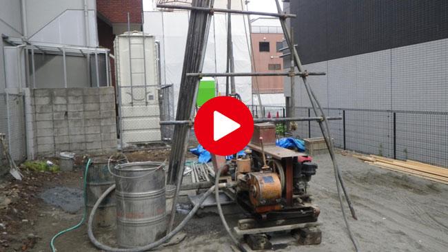 井戸掘り工事(さく井工事)