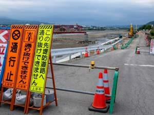 人吉市 災害復旧工事
